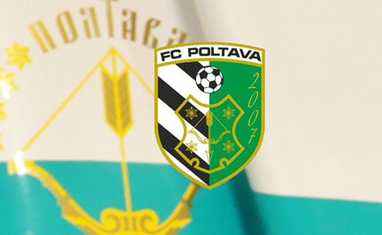 ФК Полтава